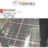 哈尔滨美露铝合金防静电地板厂家直销特价
