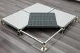 金華美露全鋼HPL防火板面抗靜電地板機房布線地板
