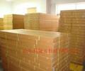 韩国进口无辐射电热板总代理-面向全国批发、诚招代理商