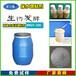 混凝土添加劑保水增粘劑增加混凝土粘度流動性