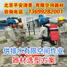 受限空間作業器材及通風檢測救援設備工具