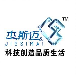 山东杰斯迈新能源科技有限公司
