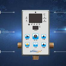 太阳能热水器智能恒温混水阀自动上水3秒混水控制器图片