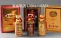 深圳回收洋酒瓶!洋酒空瓶回收,深圳回收空瓶价格!