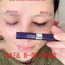 卡维拉睫毛增长液厂家图片