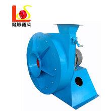 四川9-14高压通风机厂家物料输送锻冶炉高压风机