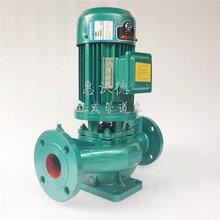 GD100-125沃德高楼供水增压泵循环泵图片