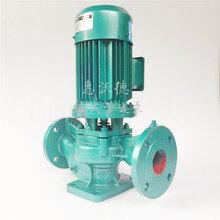 WUODOR增压泵GD50-200B冷热水循环泵海水图片