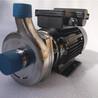 不锈钢豆浆泵