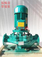 沃德冷冻水循环泵GDD150-315(I)B空调泵18.5KW图片