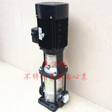 沃德循环泵WDL2-20高楼供水增压泵图片