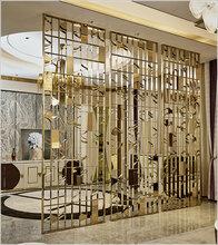 廠家供應不銹鋼屏風金屬花格家居制品裝飾隔斷
