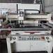 二手立式半自動絲印機大型氣動平面絲印機升降平面絲網印刷機