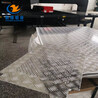 花纹铝板1060花纹铝板铝板生产厂家