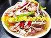 新疆特色美食小吃手藝傳授