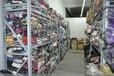 廣州從化時尚回收服裝尾貨安全可靠,服裝庫存