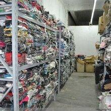 广州回收库存服装的公司,男装,女装宇航库存公司