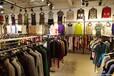 宇航回收庫存服裝庫存衣服,廣州增城可靠回收服裝尾貨放心省心