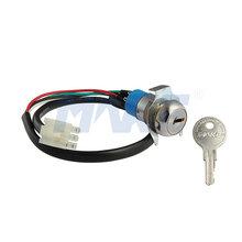 供应美科叶片电梯电源锁MK104-5