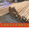 建筑木方价格山西木方厂家