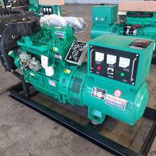 供应潍柴发电机组30kw大功率柴油发电机组应急备用电源图片