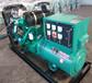 50KW柴油发电机组应急备用电源养殖业厂家直销潍坊动力