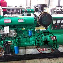 150KW柴油发电机组应急发电设备全铜有刷学校医院养殖场备用电源图片