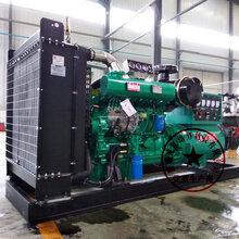 150KW柴油发电机组全铜有刷应急备用电源医院学校养殖场备用电源图片