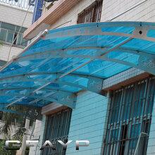 石景山区焊接不锈钢雨自己棚遮阳棚图片