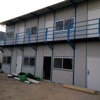 专业活动房优质彩钢房工地专用临建房信誉简易房