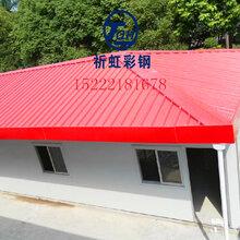 搭建北京石景山工地岩棉活动房北京活动房价格图片