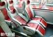 桂林到漳州的汽车票卧铺车到漳州客车票价多少钱
