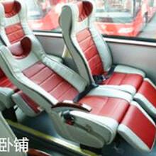汽车票)昆明到阿克苏客车(哪里乘车)几点发车?+票价多少?图片
