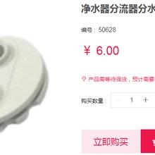 牡丹江阳明区安利产品送货电话阳明安利专卖店安利图片