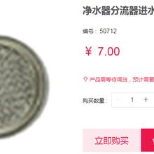 牡丹江林口县安利产品送货上门吗林口安利专卖店位置安利图片