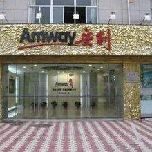 广河县安利产品专卖电话广河县安利店铺地址图片