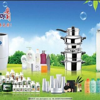 鲁甸县内安利实体店铺位置导航鲁甸县安利产品送货图片6