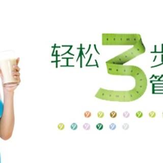 鲁甸县内安利实体店铺位置导航鲁甸县安利产品送货图片5