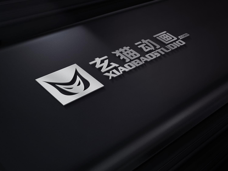 杭州玄貓文化創意有限公司