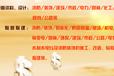 浙江杭州消防設計消防簽章找哪家