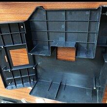 苏州注塑模具厂,电子称塑料外壳模具,苏州模具厂图片