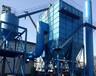 脈沖單機除塵器冶金化工礦山鑄造除塵布袋除塵器環保廠家