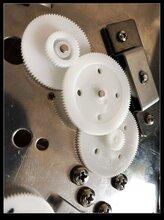 南京注塑模具厂打印机齿轮模具