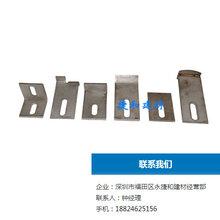 東莞建筑幕墻配件按圖紙定做-T型燒焊碼石材幕墻掛件質優價更優