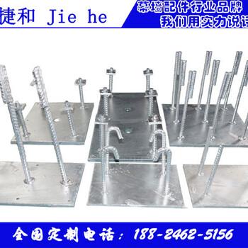 广东深圳冷镀锌后置钢板价格优惠订货从速