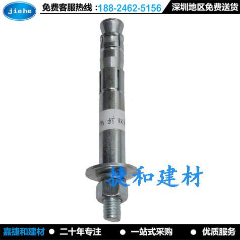 惠州高强建筑机械锚栓安装方便现货供应