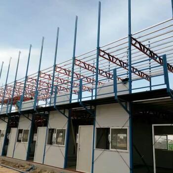 天津活动房含税价格大港彩钢房拆盖回收