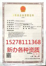 衢州二级机电总承包资质办理,装修防水工程转让诚信互利