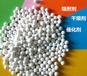 杭州硫磺回收用高效活性氧化鋁球的注意事項
