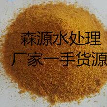 天津河北焦化废水专用净水剂_高效聚合氯化铝净水剂